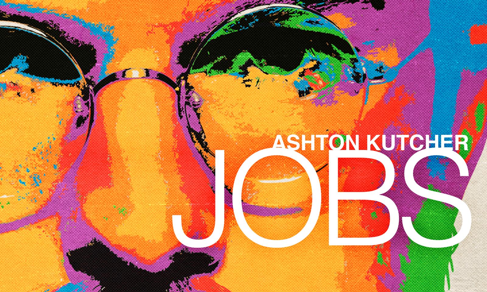 No Jobs No Money