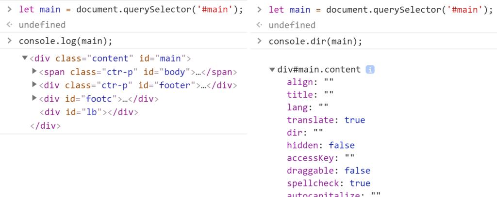 Jak zostać programistą - konsola JavaScript dir